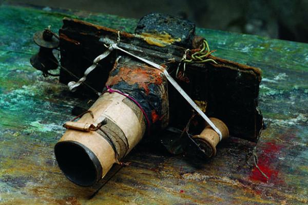 Camera Periferia